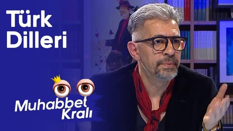 Türk Dilleri Okan Bayülgen ile Muhabbet Kralı 27 Aralık 2019