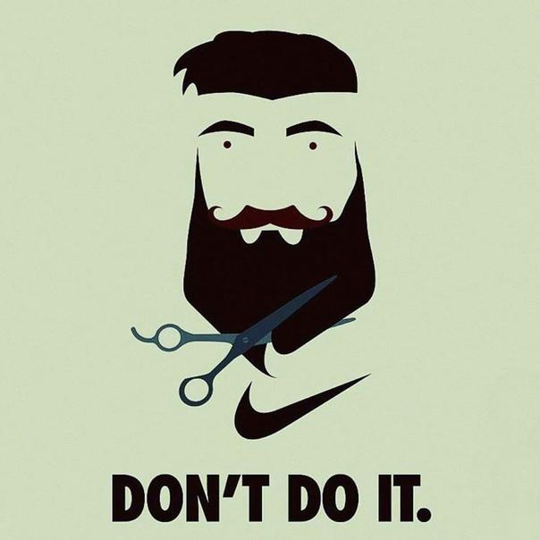 смешные картинки про бороду элемент так просто