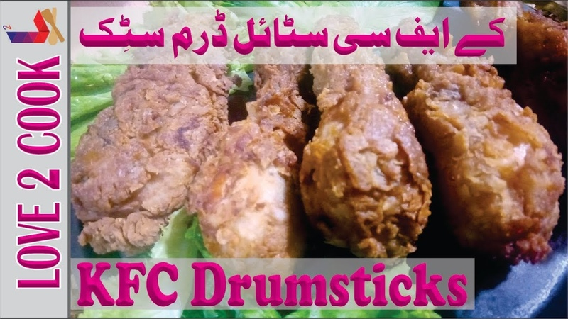 KFC Texture Secret-KFC Fried Chicken-Easy Drumsticks Recipe Urdu Hindi