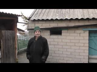 ВСУ обстреляли дома пожилых людей в Старомихайловке, ДНР.