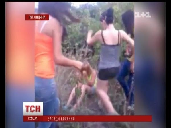 В Стаханові на Луганщині підлітки виклали у соціальні мережі відео з побиттям школярки