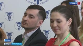 В ТПП РТ открыли второй сезон проекта «100 лидеров — Татарстан будущего. Level up»