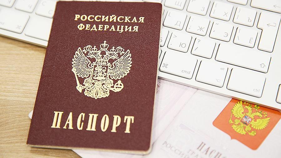 Когда паспорт является недействительным?