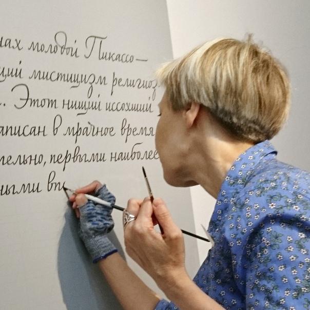 фриланс каллиграфия