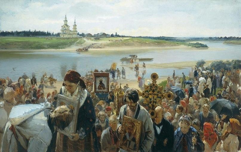 Крестный ход. 1893. Государственный Русский музей, Санкт-Петербург
