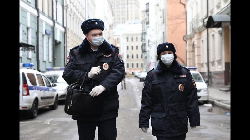 Полиция начала похищать людей без собянинских намордников