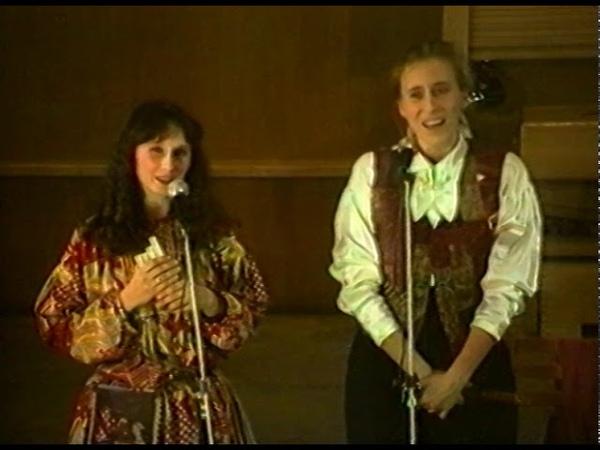 Уленшпигель 1992 часть 2