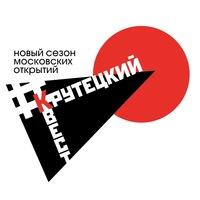 #КрутЕцкийКвест