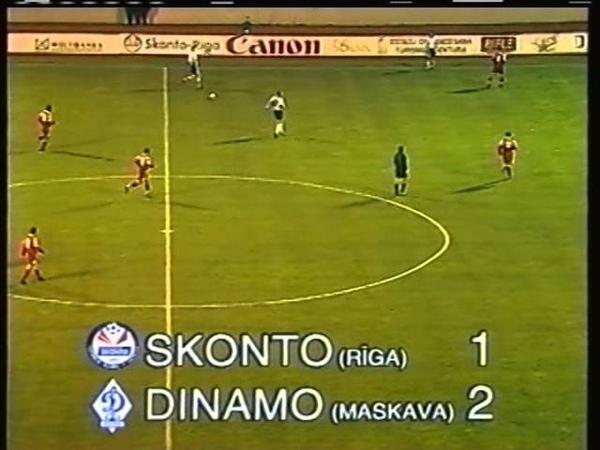 1998 September 29 Skonto Riga latvia 2 Dinamo Moscow Russia 3 UEFA Cup