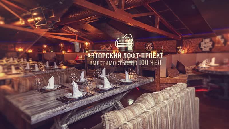 3 этаж ресторана Баязет!