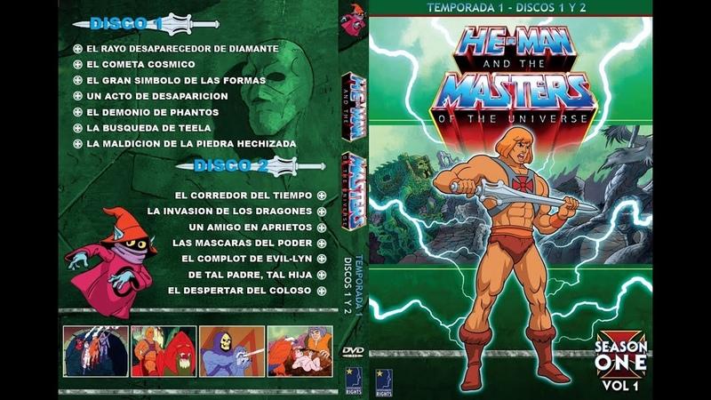 He-Man y los Amos del Universo-Cap 12-* El complot de Evil-Lyn*