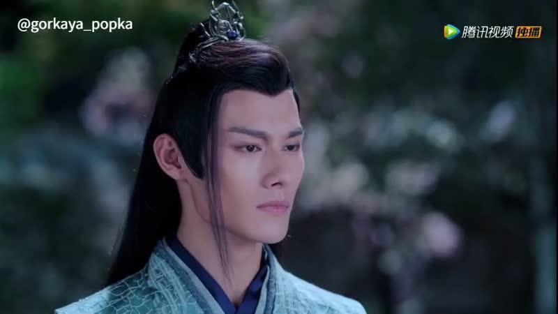 Цзян ЧэнСяо Синчэнь Mo Dao Zu Shi (gorkaya popka)