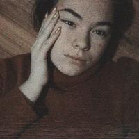 Ранесса Громова