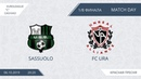 AFL19. Euroleague. C. Division. CAO/VAO. 1/8. Sassuolo - FC URA