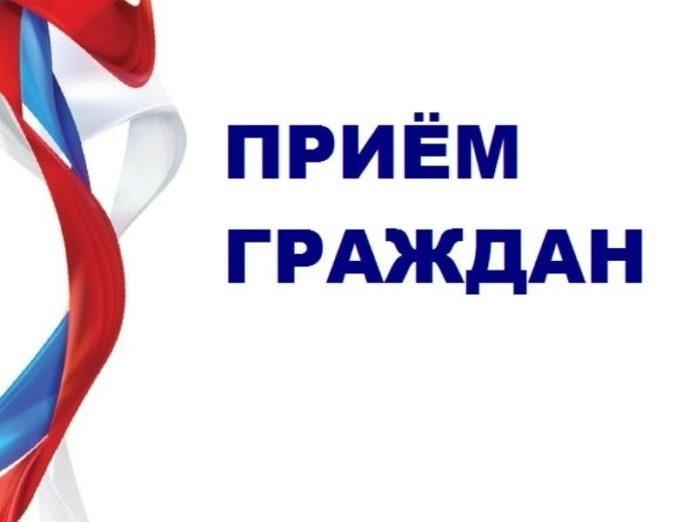 В крымском правительстве пройдет Общероссийский день приема граждан.