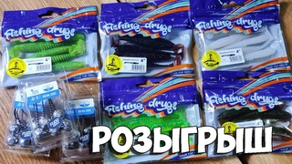 Розыгрыш призов от Fishing Drugs, Fudo Hooks и JIGGER