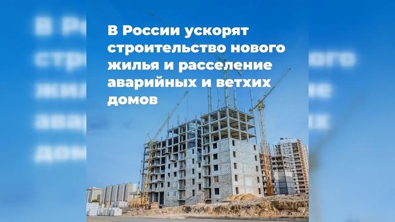 До конца года на Колыме расселят почти 10 тысяч квадратных метров аварийного жилья