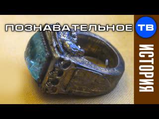 Перстень для великана в Эрмитаже (Познавательное ТВ, Артём Войтенков)
