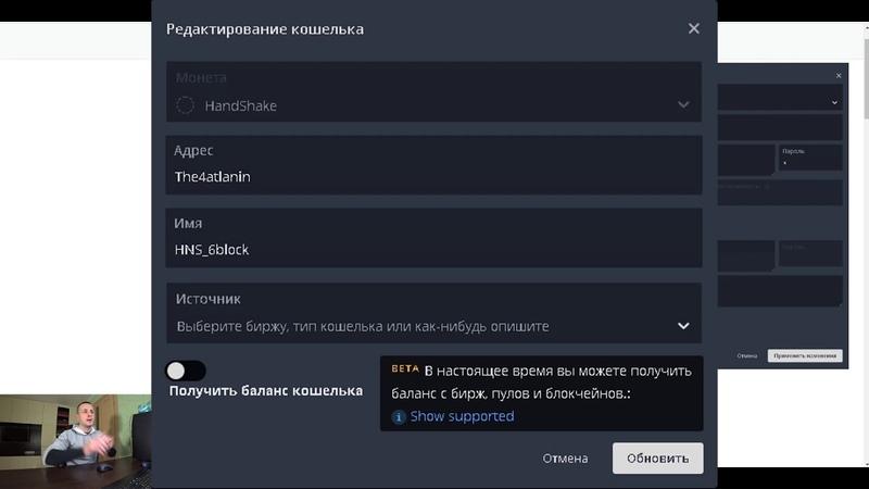 Майнинг HandShake NBMiner В ДВА РАЗА Выгодней Whattomine