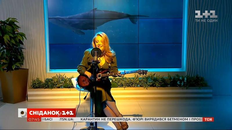 Тіна Кароль виконалапісню Иди на жизнь в акустичній обробці
