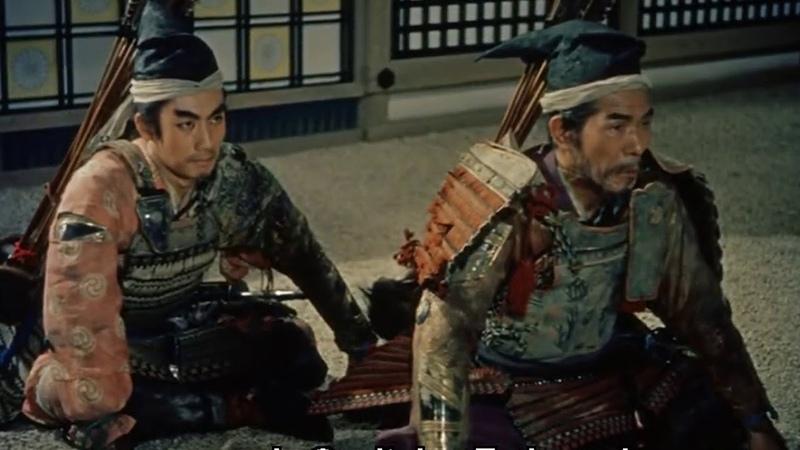 VOSTFR Le héros sacrilège Shin Heike Monogatari 1955 Kenji Mizoguchi