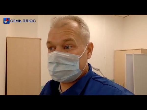 Если вас атаковал вирус - срочно в поликлинику!