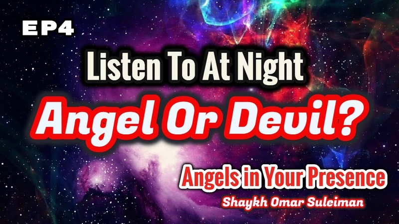 Do These Things To Have Angels' Protection Dua Before Sleep AIYP Ep 4