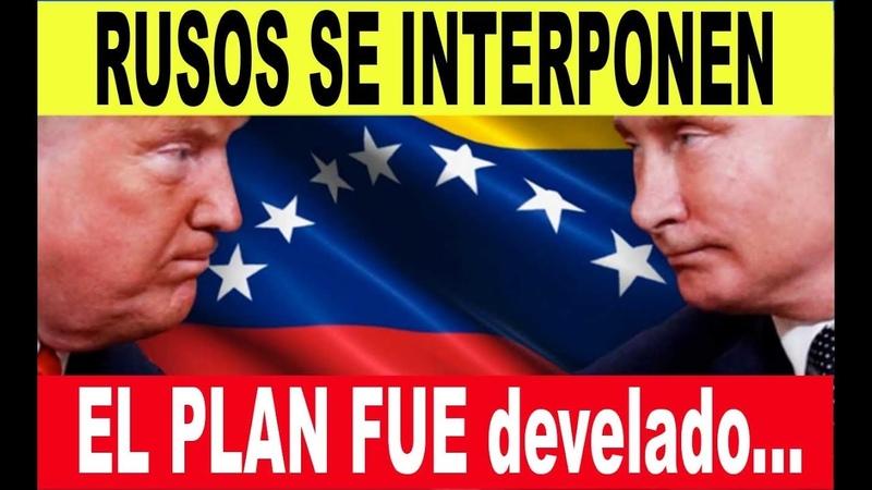 ULTIMA HORA URGENTE Noticias de Venezuela Hoy BLOQUEO avanza RUSOS se preparan… MUY FEO…
