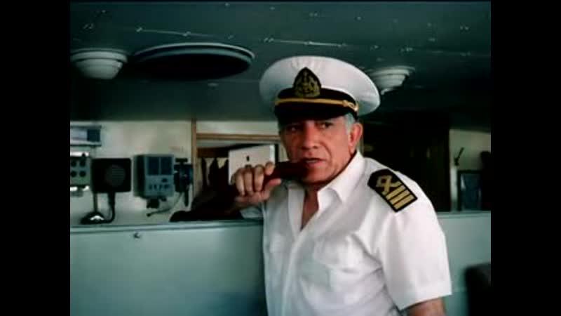 Гангстеры в океане 1991