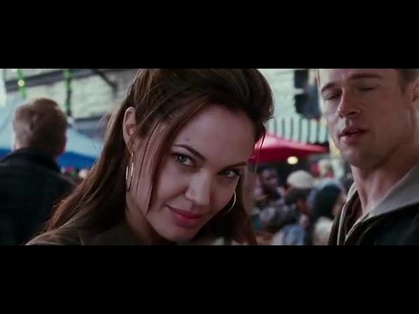 Мистер и миссис Смит Брэд Питт Анджелина Джоли