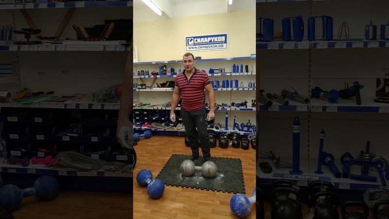 Гантель Миллениум 101 кг Сергей Кулясов 101 kg Millennium Dumbbell Sergey Kulyasov