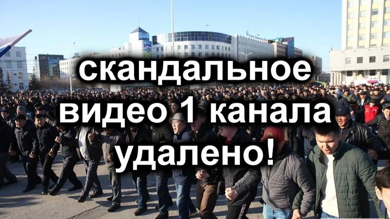 В России Первый канал показал как Якутия масштабно отмечает обнуление Путина