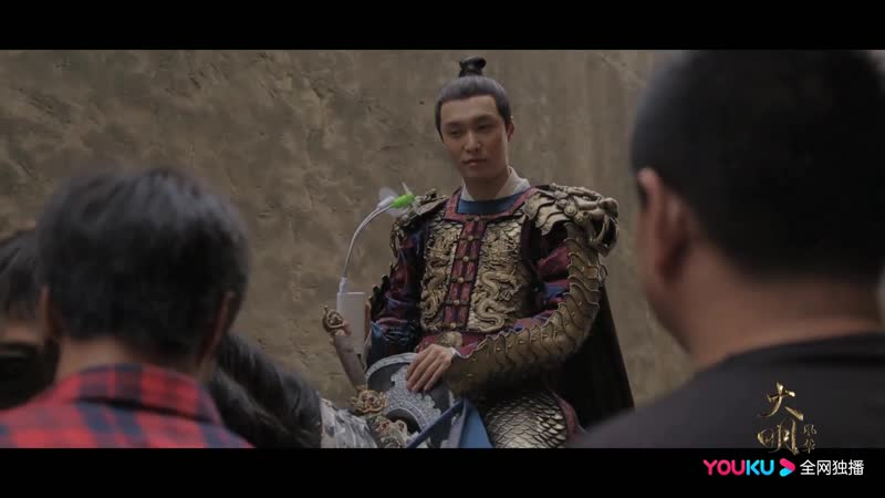 200116 Youku Behind The Scenes footage of <Ming Dynasty>