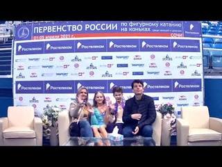 Алиса ОВСЯНКИНА/Матвей САМОХИН RD  Первенство России старшего возраста(Сочи)