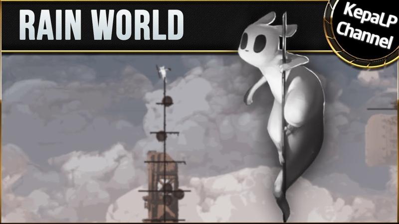 Rain World - На вершине мира 14