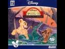 Прохождение игры Король лев 2 Гордость Симбы (разбивалки, львиный лабиринт)