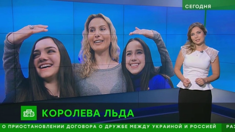 Eteri Tutberidze 2018 09 17 Interview Open Skating FULL