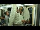 Древарх в Киевском метро