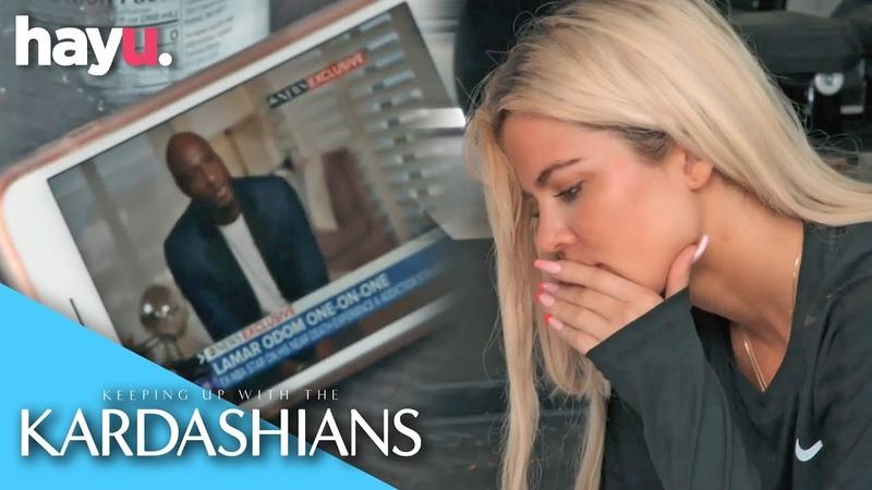 Khloé Kardashian Watches Lamar Odom's Interview On GMA Season 17 Keeping Up With The Kardashians