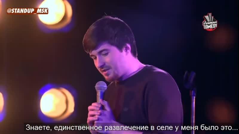 Тимур Джанкезов standup msk stand up