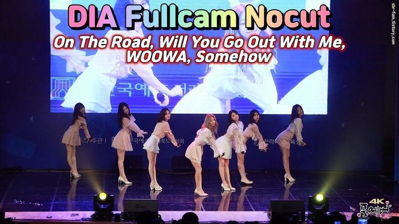 다이아(DIA) Fullcam Nocut [전라북도 청소년음악회] 4K 직캠(fancam) by 포에버