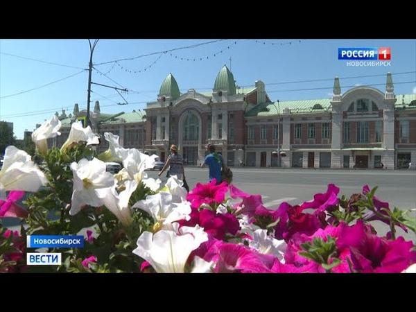 Новосибирские музеи открыли свои двери для гостей после долгого перерыва