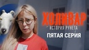 Тролли ЖЖ бешеный принтер Потупчик ХОЛИВАР ИСТОРИЯ РУНЕТА №5