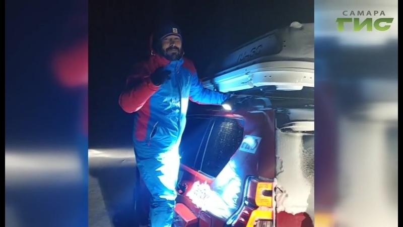 Самарский путешественник на автомобиле покорил Север