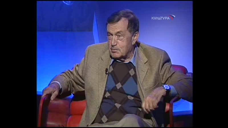Ночной полёт (Культура, 12.09.2007) Василий Аксёнов