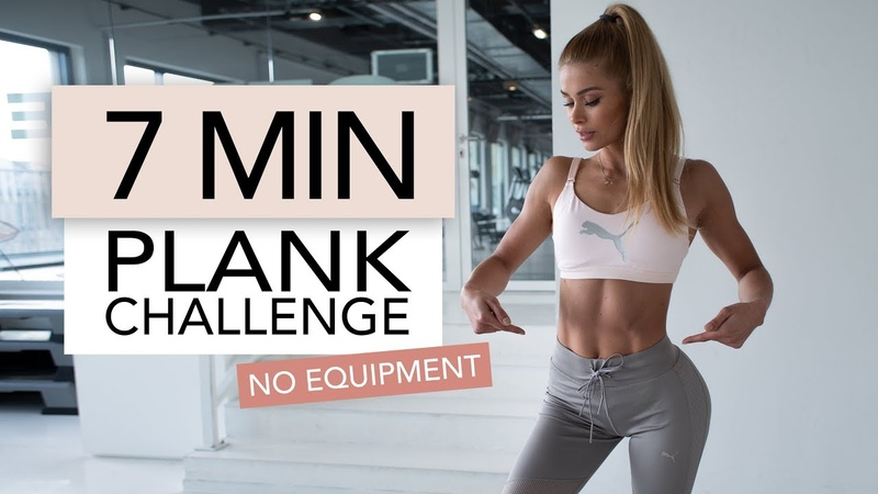7 MIN PLANK CHALLENGE No Equipment Pamela Reif