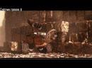 Все грехи и ляпы мультфильма ВАЛЛ-И
