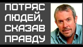 Страшная правда о Крыме потрясла Россиян  А.Макаревич