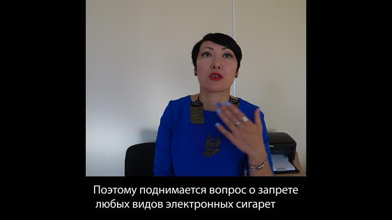 Известный казахстанский блогер Танирберген Бердонгар за здоровый Казахстан