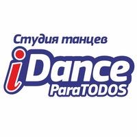 Логотип Школа танцев в Саратове,клуб аргентинского танго